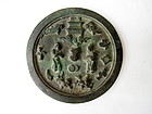 Chinese Ming Bronze Mirror with Figures in Landscape