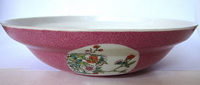 Chinese Antique Familie Rose Enamel Shallow Bowl