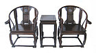 Chinese Hardwood Set of Two Chairs and Stand