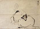 Antique Japanese Scroll Attributed to Kano Chikanobu