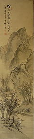 Antique Japanese Nanga Landscape by Senda Hanko