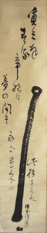 Antique Japanese Zenga scroll by Tokuhon