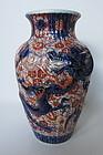 Japanese Meiji Period Imari Dragon Vase