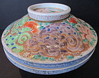 Antique Japanese Imari Covered Dish