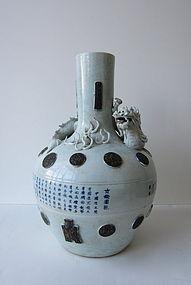 Antique Chinese Dragon Celadon Porcelain Vase