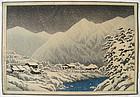 Japanese Woodblock Print by Kawase Hasui