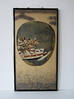 Antique Japanese Panel Tosa Style Tales of Heike