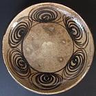 Antique Seto Ware Umanome Horse eye Motif Dish