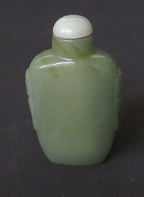 Antique Chinese Jade Snuff Bottle with Faux Handles