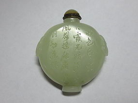 Antique Chinese Jade Snuff Bottle with Water Bird