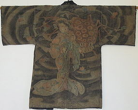 Antique Japanese  Fireman's Robe Textile