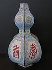 Antique Chinese Enamel Gourd Shaped Vase