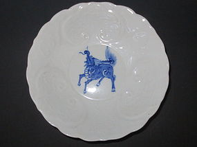 Antique Japanese Hirado Ware Porcelain Dish with Kirin