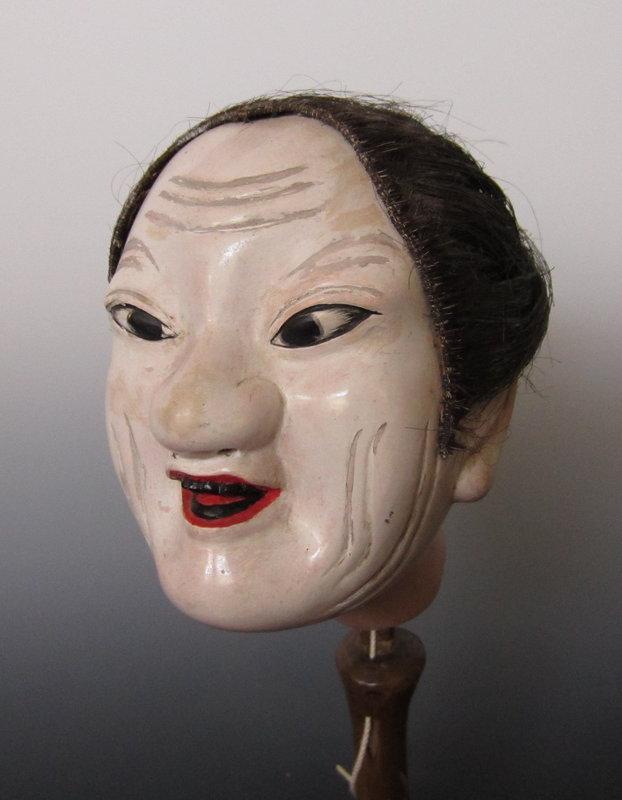 Japanese Bunraku Puppet Head of Old Woman