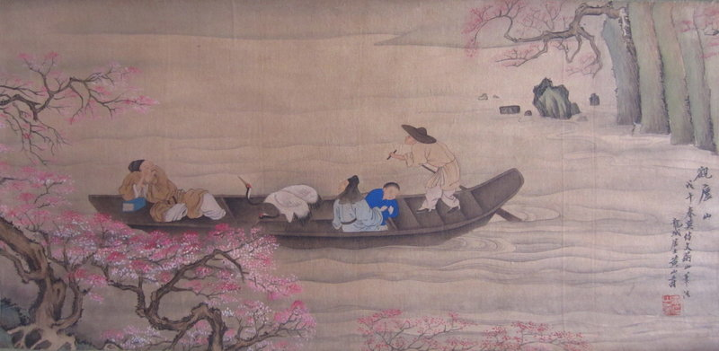 Chinese Landscape in the manner of Huang Shanshou