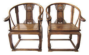 Pair of Chinese Oxbow Huanghuali Chairs