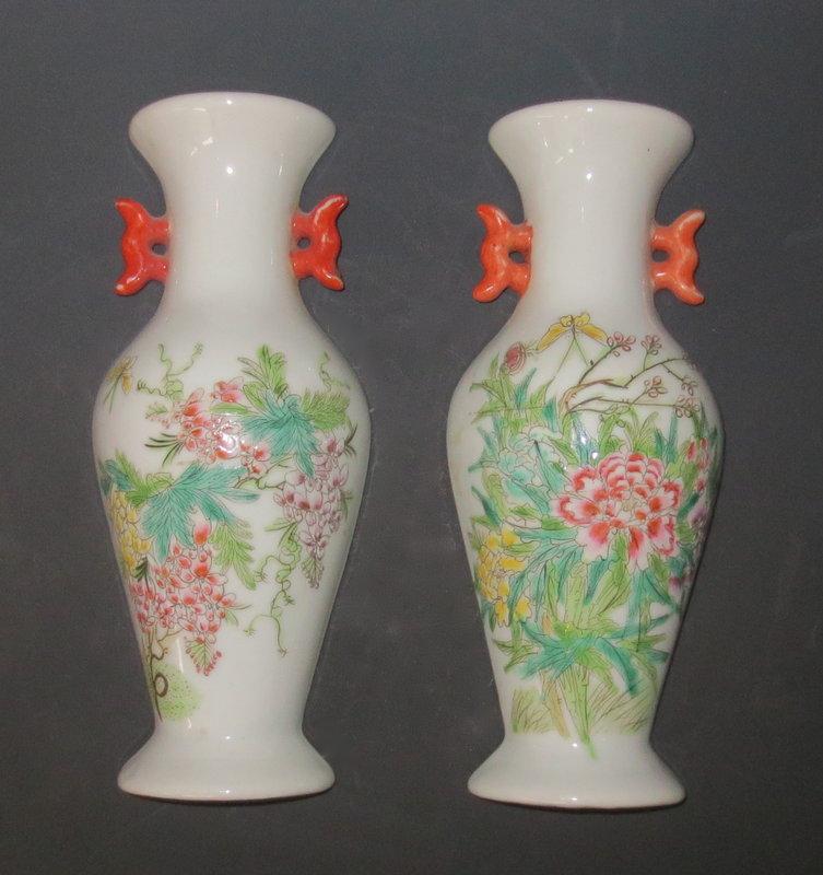 Vintage Chinese Pair of Wall Vases