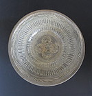 Korean Buncheong Ware Bowl