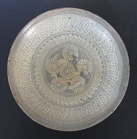Korean Buncheong Ware Flat Bowl
