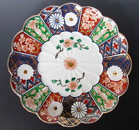 Antique Japanese Set of 8 Porcelain Plates
