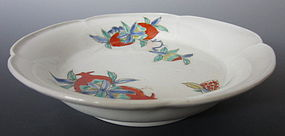 Pair of Japanese Kakiemon Porcelain Dishes