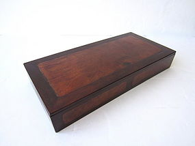 Chinese Hardwood Box with Sliding Panel