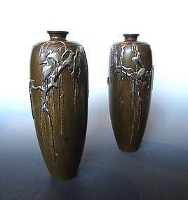 Pair of Takaoka Bronze Vases by Miyabe Atsuyoshi