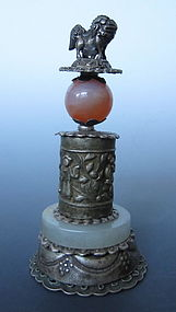 Chinese Official's Hat Finial