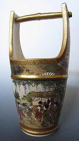 Japanese Antique Satsuma Vase Signed Ryozan