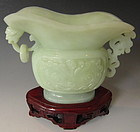 Chinese Jade Vessel with Archaic Motif