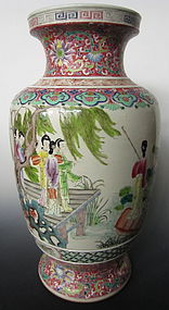 Chinese Republic Period Famile Rose Vase with Beauties