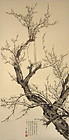 Chinese Painting of Plum Blossoms by Wu Hao