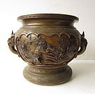 Japanese Bronze Hibachi Brazier