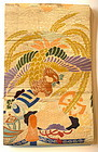 Japanese Silk Obi