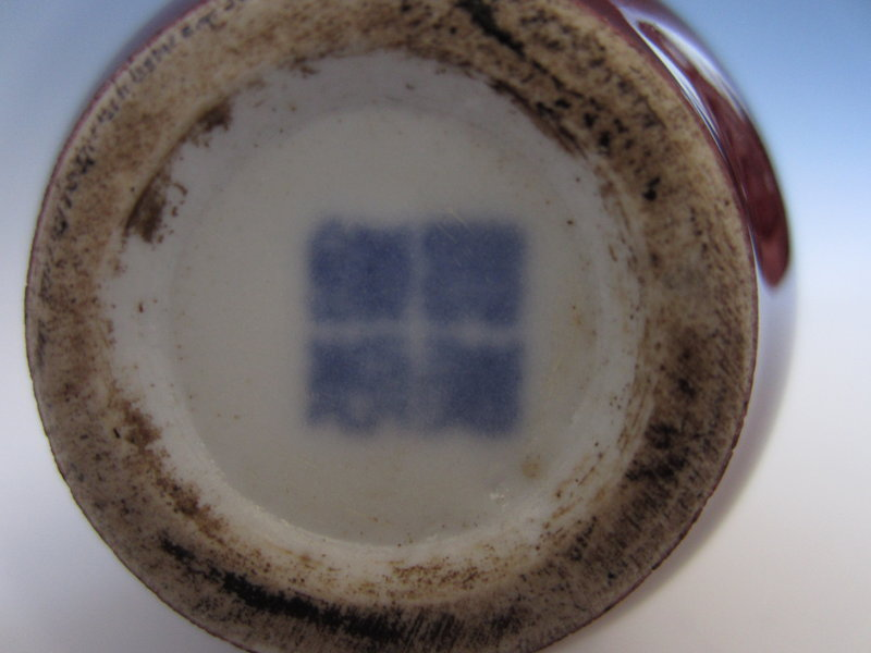 Chinese Ox-Blood Monochrome Porcelain Small Vase