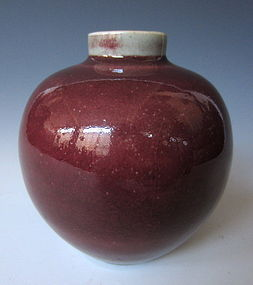 Chinese Dark Pink Monochrome Porcelain Langyao Vase
