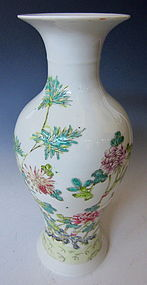 Chinese Famille Rose Enameled Porcelain Vase