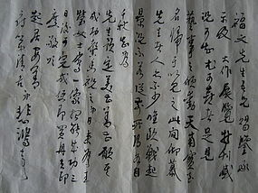 Short Letter by Xu Bei Hong