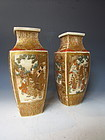 Pair of Satsuma vases