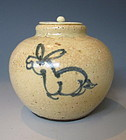 """Antique Japanese Tea Container """"Chaire"""""""