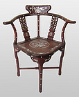 Chinese Antique Hardwood Corner Chair