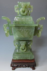 Chinese Carved Jade Lidded Container with Rings