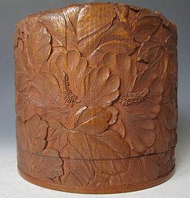 Antique Japanese Burlwood Box