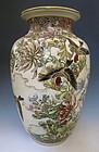 Antique Japanese Satsuma Ware Vase Signed Kinkosan