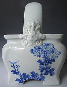 Japanese Blue and White Hirado Porcelain Hand Warmer