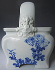 Japanese Blue and White Hirado Porcelain Hand Warmer