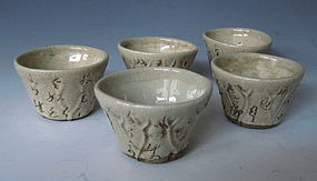 Otagaki Rengetsu Set of Five Tea Cups & Box