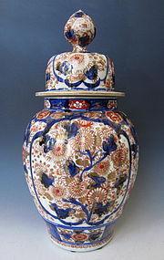 Japanese Meiji Period Imari Lidded Chrysanthemum Vase