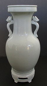 Antique Japanese  White Ware Vase Kanzan Denshichi