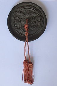 Antique Japanese Shinto Shrine Mirror